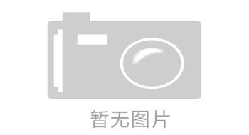东蒙机械闪耀亮相2014上海宝马展
