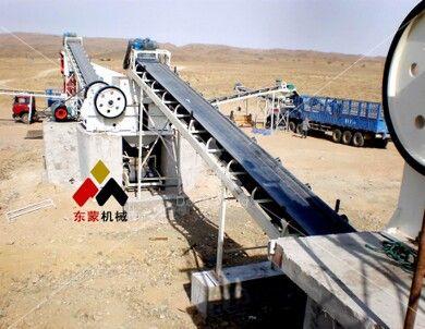 外蒙古铁矿石破碎生产线