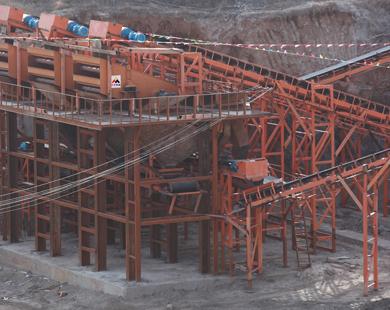 800吨石料破碎生产线