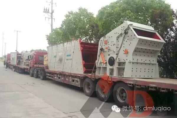 万能钱柜app官方版-350t/h碎石生产线发货