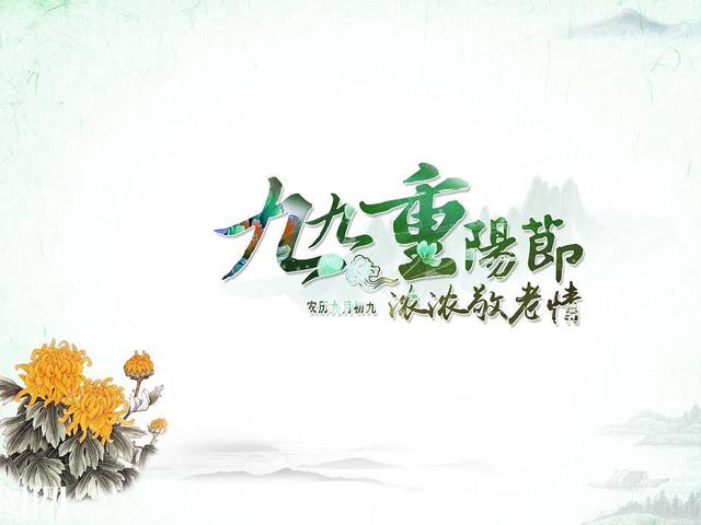 敬老传统 代代相传——上海东蒙