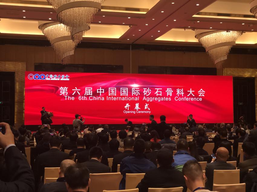 第六届中国国际砂石骨料大会圆满落幕——上海东蒙路桥收获颇丰